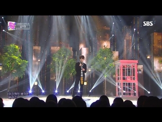 [09.09.18]  SBS Inkigayo | Nam Woohyun - If Only You Are Fine