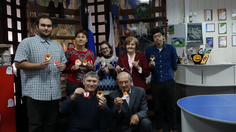 Клуб оригами 折り紙のクラブ (коробочка с сердечками и тануки)