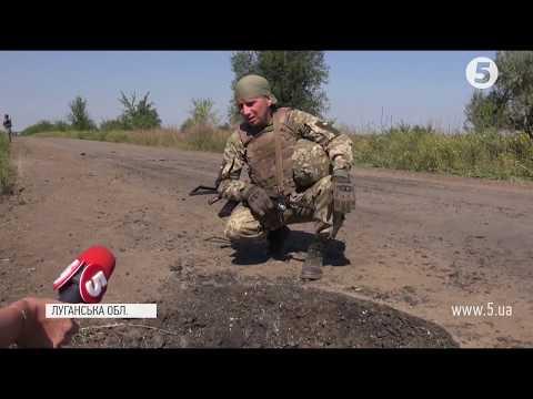 Як російські окупанти намагалися відтіснити бійців ЗСУ біля Новотошківського репортаж з фронту