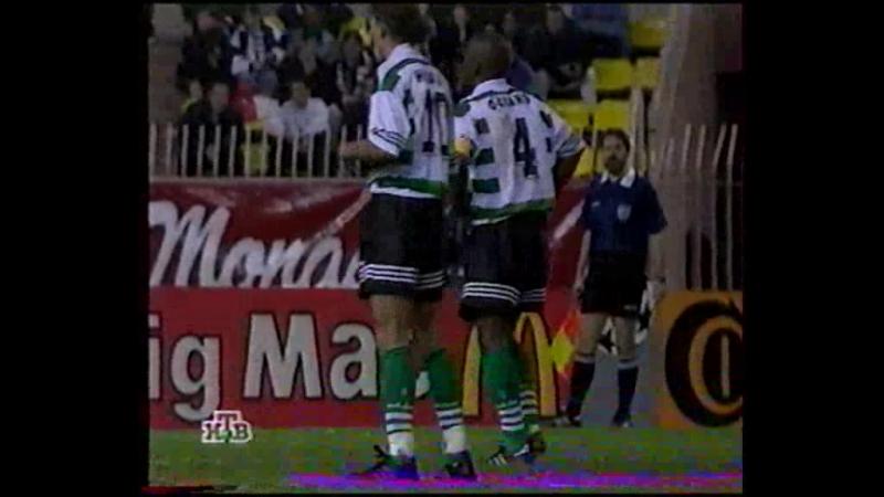 130 CL-19971998 AS Monaco - Sporting CP 32 (26.11.1997) HL