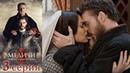 Медичи: Повелители Флоренции 3 Серия - исторический сериал HD