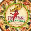 пиццерии «ПЕРЧИК» Доставка еды, пицца , бургеры
