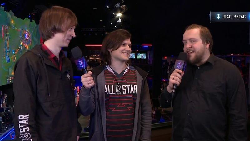 Интервью Kira и Diamondprox после участия в шоу-матче «Восток против Запада».