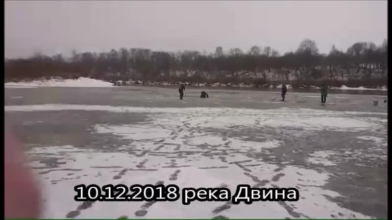 Проишествие на льду 10 12 2018