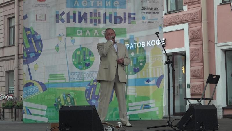 Александр Шилин Кочегары