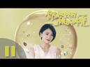 《你和我的倾城时光》第11集 都市励志剧(赵丽颖、金瀚、俞灏明、林源12