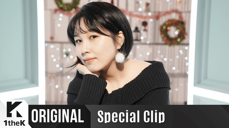 Special Clip(스페셜클립): Kwon Jin Ah(권진아) _ This Winter(이번 겨울)