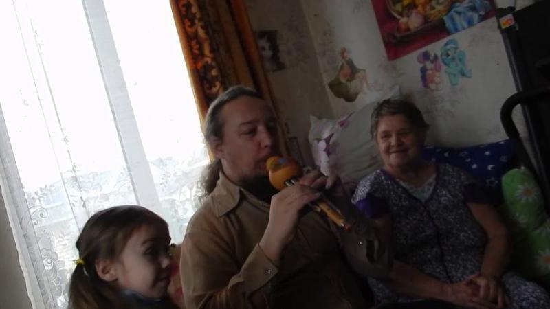 китайская волынка ХУЛУСИ...Виталий Смелов