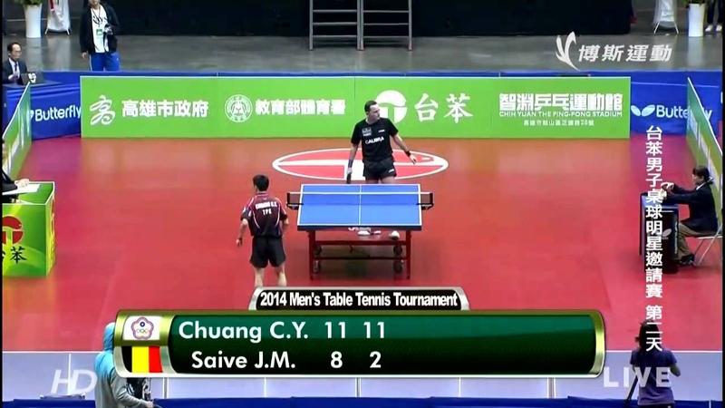 2014 Tai Ben Invitational: Chuang Chih-Yuan Vs Jean-Michel Saive [HD] [Full Match/Chinese]