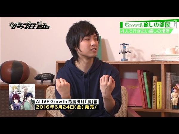 「Growth Iyashi no heya6」