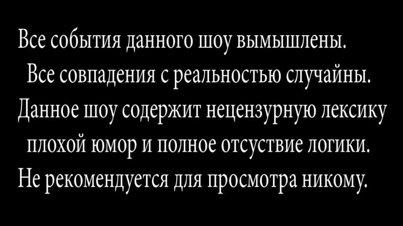 Мир Тьмы Технократия (Мастер: Сашка)