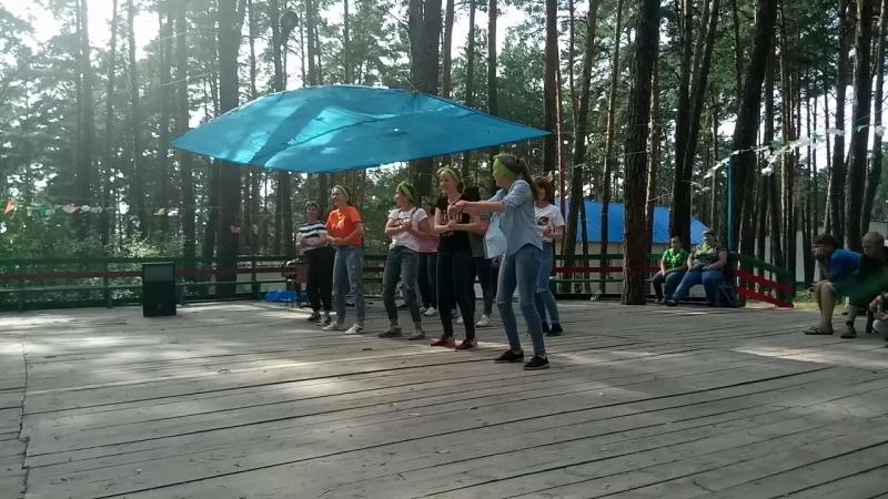 Вожатский танец Фиксики 😎