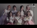 180823 Dreamcatcher Hanbok Interview with Sports Seoul