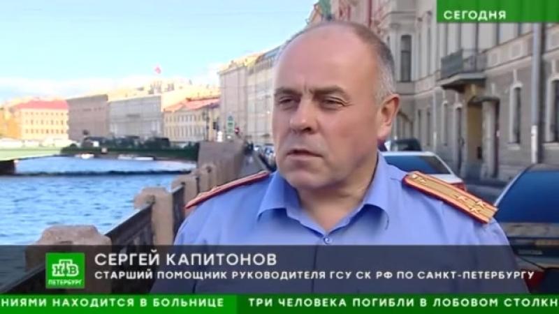 Полиция и СК разыскивают зачинщика бандитской стрельбы у ресторана в Петербурге НТВ