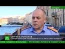 Полиция и СК разыскивают зачинщика бандитской стрельбы у ресторана в Петербурге (НТВ)