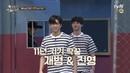 선공개 11년지기 짝꿍! 재범X진영의 환상 퍼포먼스 ★ ★ tvNmafia 190706 EP 17