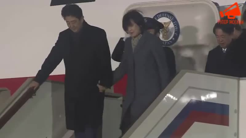 Абэ прилетел в Москву за Курилами. 21 января 2019 года.