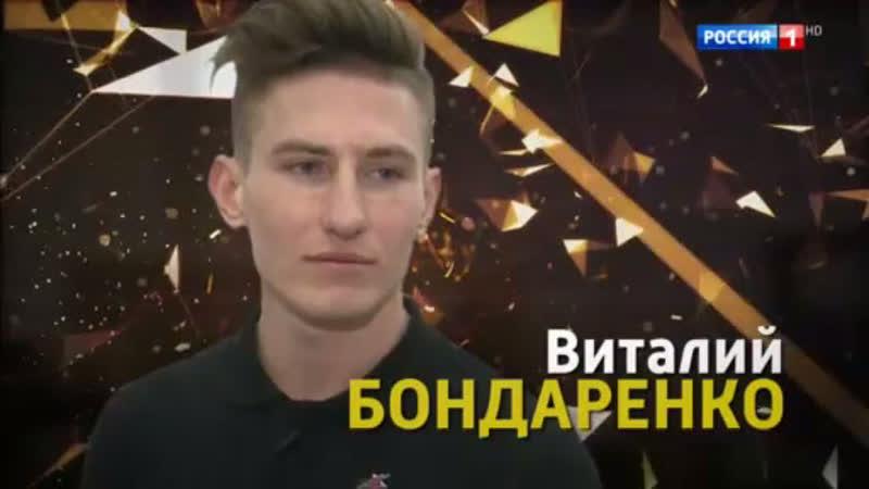 Андрей Малахов Прямой эфир Золотая молодежь России покорила Европу