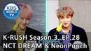 Today's GUEST NCT DREAM NeonPunch! KBS World Idol Show K-RUSH3 2018.09.21