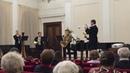 Брасс Квинтет БГТОиБ РБ Brass quintet Beale Street Blues