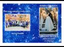 Музыкальное слайд-шоу Наша свадьба Иван и Анна-19.01.19