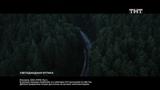 ДОМ-2 После заката 5252 день Ночной эфир (26.09.2018)
