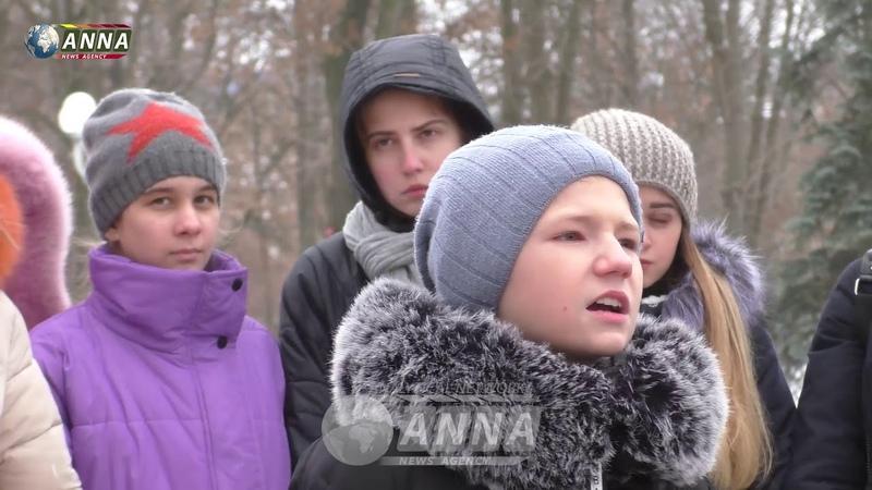 Молодежь ЛНР в 76 ю годовщину расстрела молодогвардейцев почтила память павших земляков