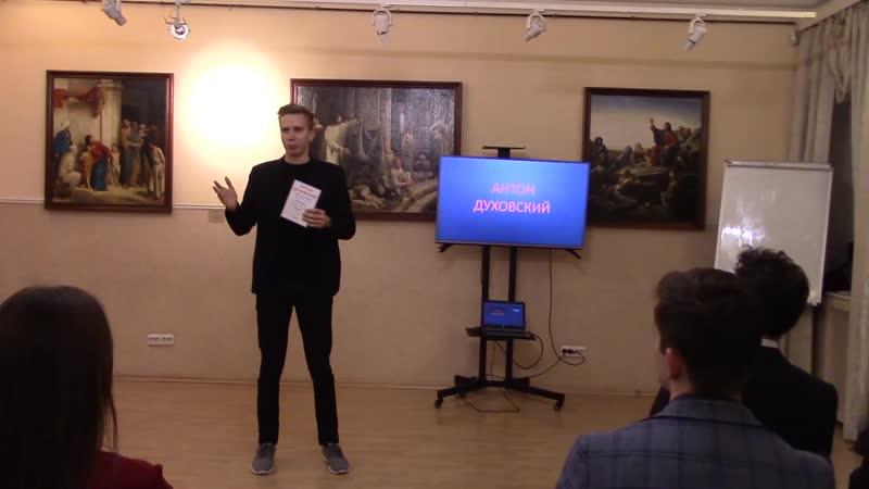 Отзыв Ильи Соловьева о курсах риторики Антона Духовского Oratoris
