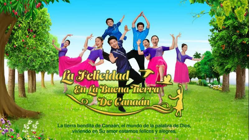 """La mejor música cristiana   """"La felicidad en la buena tierra de Canaán"""" Alabanza y Adoración"""