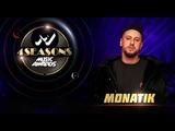 MONATIK - То, от чего без ума, M1 Music Awards 2018