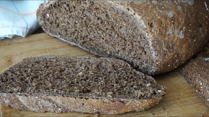 ЧЁРНЫЙ ДАТСКИЙ ХЛЕБ Памперникель/Danish Pumpernickel Bread