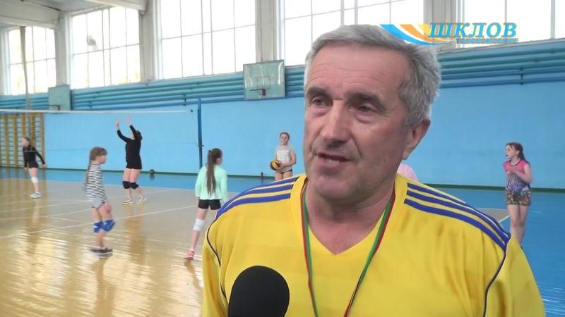 Шкловские волейболистки одержали победу в финале Республиканской спартакиады