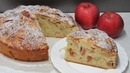 Много ЯБЛОК мало ТЕСТА Простой Яблочный пирог получится У ВСЕХ