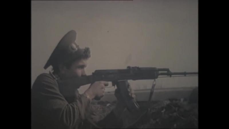 Афганистан к/ф Анна от 6 до 18