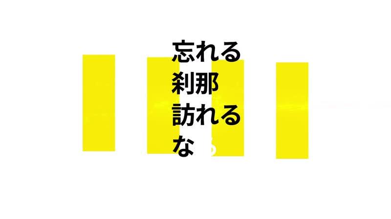 初音ミク ACE OF SPADES feat 初音ミク オリジナル曲 TextAlive