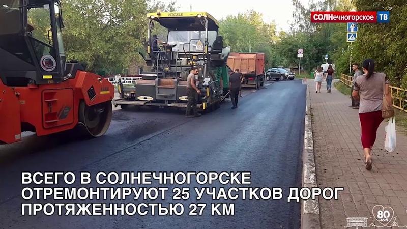 Дорогу от Тимоново до Рыгино начали ремонтировать