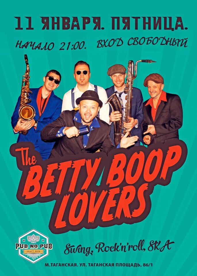 11.01 The Betty Boop Lovers в Pub no Pub!