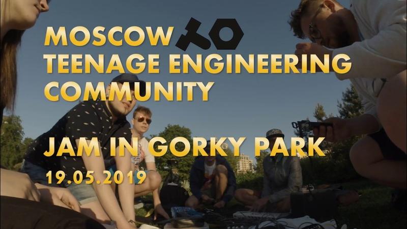 Moscow Teenage Engineering Community Jam In Gorky Park
