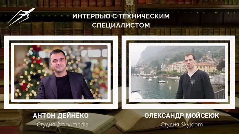 Интервью о заработке в интернете, SMM, онлайн-обучении и многом другом » Freewka.com - Смотреть онлайн в хорощем качестве