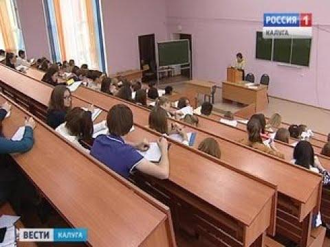 Вести-Калуга. 250 студентов региона получат надбавки к стипендии - Россия Сегодня