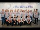 Разработки «Данфосс» для CO2 в новом учебном центре в Ростове-на-Дону