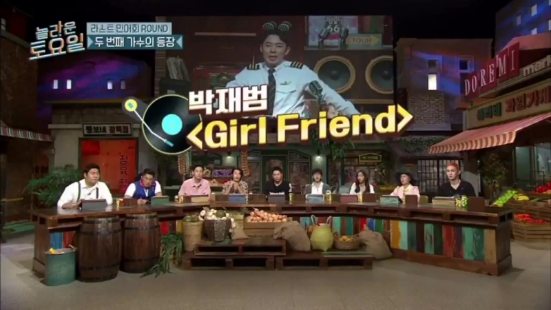 [VID] Jay Park song Girlfriend was featured on tvN's Amazing Saturday