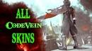 Code Vein - All Skins Trailers Blood Veil - Ogre, Stinger, Hounds, Ivy X1, PS4, PC 2018