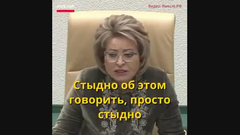 Зачем утеплять школьные туалеты в России, когда наш венесуэльский друг Мадуро нуждается в 403,000,000,000.00 рублей