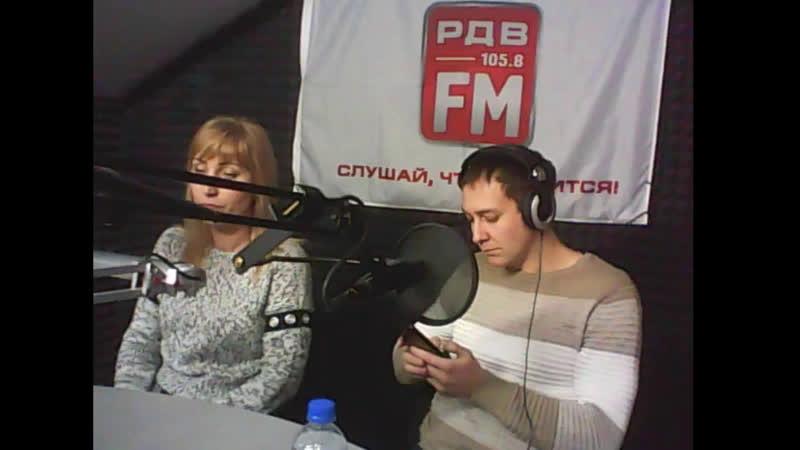 Один из создателей проекта Хочу меняться Юлия Петрова и психолог Андрей Ртов
