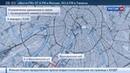 Новости на Россия 24 В связи с зимним велопарадом в центре Москвы ограничат движение автотранспорта