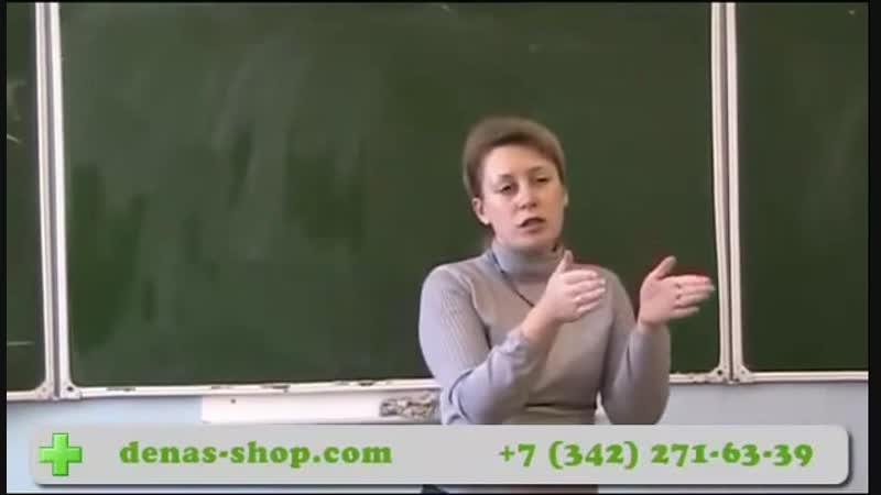 71.2 Лечение Гипертонии с помощью ДЭНС-терапии. Часть 2 - YouTube - копия