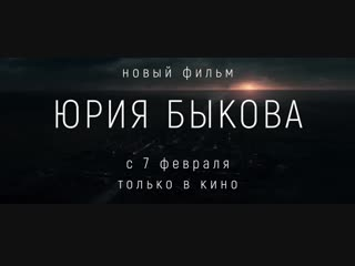 """Завод"" - пародийный трейлер"