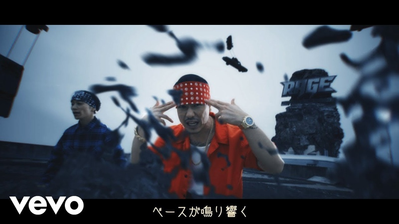 AK-69 - 「ONE LIFE feat. UVERworld」 (Official Video)
