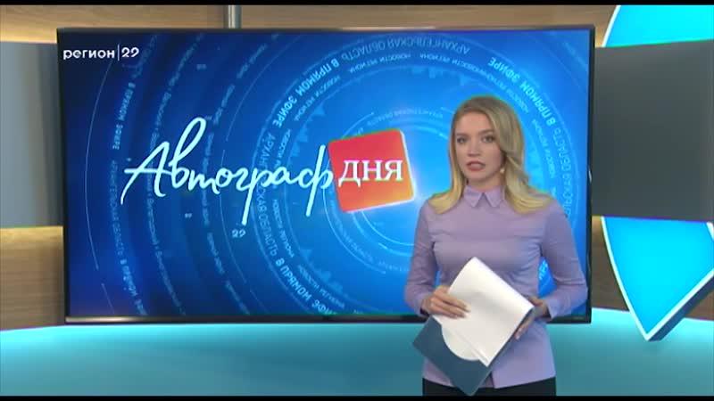 18.10.2018 Строительство полигона Шиес признано приоритетным инвестпроектом
